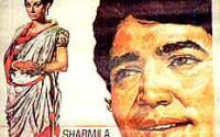 Amar Prem - Rajesh Khanna