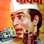 Bawarchi- Asrani,Jaya Bhaduri, Rajesh Khanna