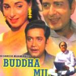 Buddha Mil Gaya - Navin Nischol, Deven Verma, Lalita Pawar, Sonia Sahni
