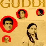 Guddi Poster - Dharmendra, Jaya Bhaduri