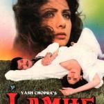 Lamhe - Anil Kapoor, Sridevi
