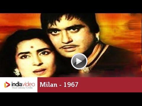 Sawan Ka Mahina Lyrics - Milan (1967)